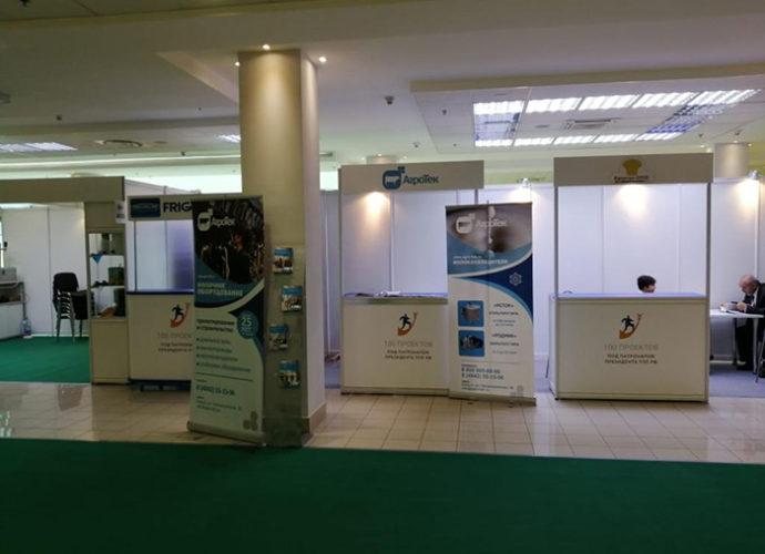Компания АгроТек приняла участие в выставке «Агропродмаш» 2019