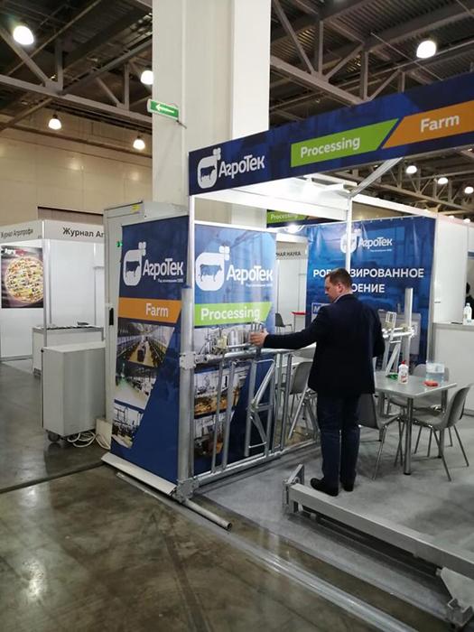 Итоги выставки Agros Expo 2020