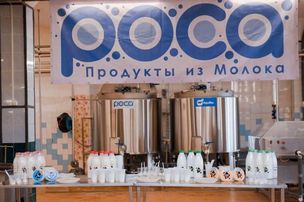 Возобновление работы предприятия «Роса» в Смоленске